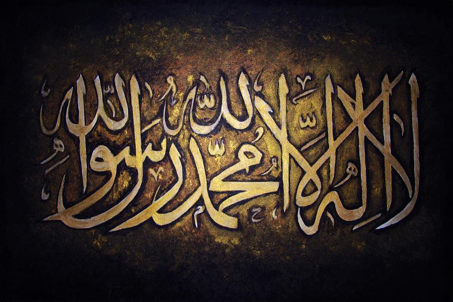 Monotheism In Interfaith Exchange, monotheism religions, monotheism vs polytheism, history of islamic monotheism