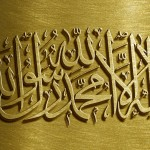 Discovering Jesus' Message of God's Onenessin Islam