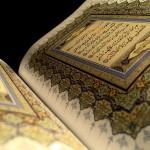 Ulumul Quran, Ulum al Quran, Qur'anic Sciences