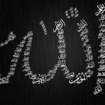 How to Memorize the 99 Names of Allah