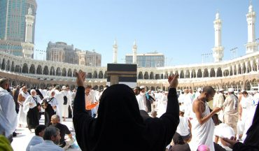 The Hajj Postcards:Memories Sent to Myself