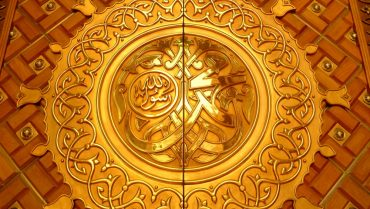 The Rise of Historical Writing in Islam (2): The Role of 'Urwah ibn Al-Zubayr