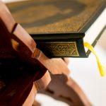 The Story of Jesus in the Quran | Jesus' Birth - Jesus in Islam