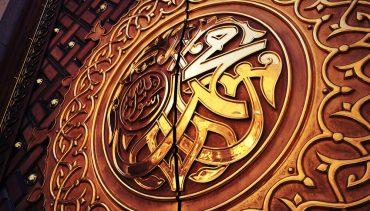 Prophet Muhammad(pbuh)